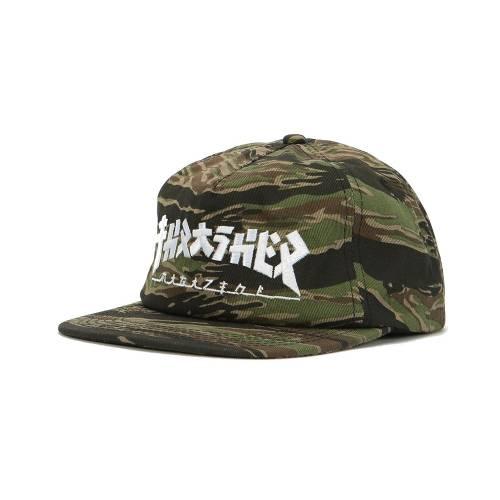 Thrasher Godzilla Snapback Cap - Tiger Camo